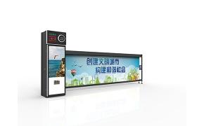深圳广告道闸